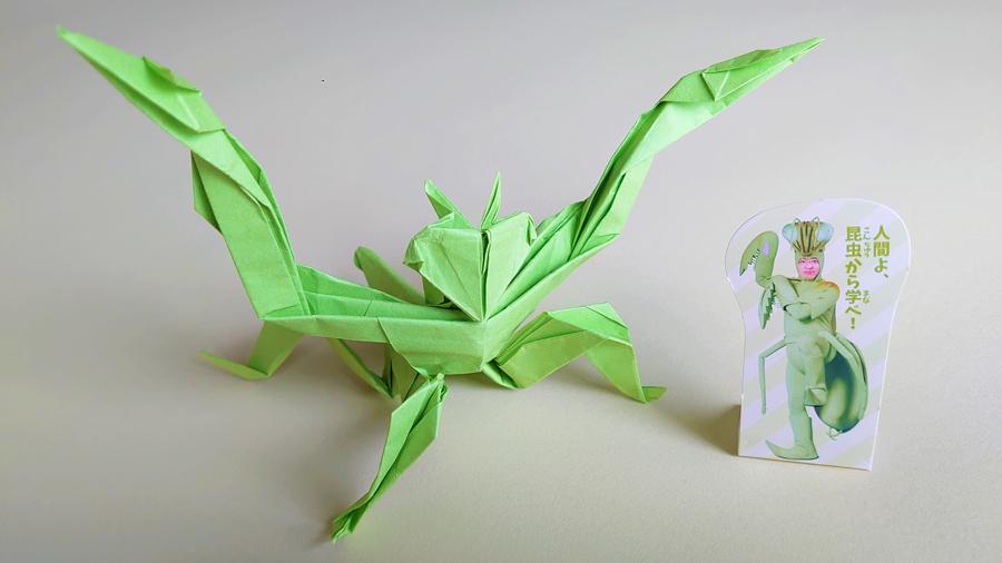 折り紙でつくる超リアルなオオカマキリ