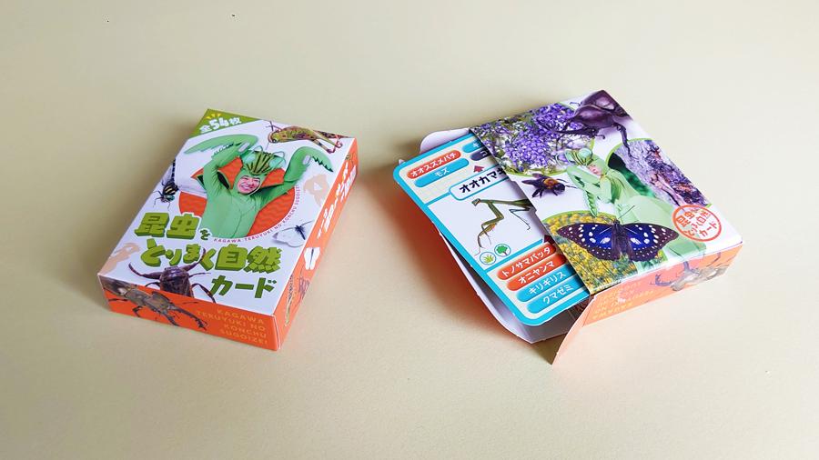 カマキリ先生プロデュース・昆虫カードケース