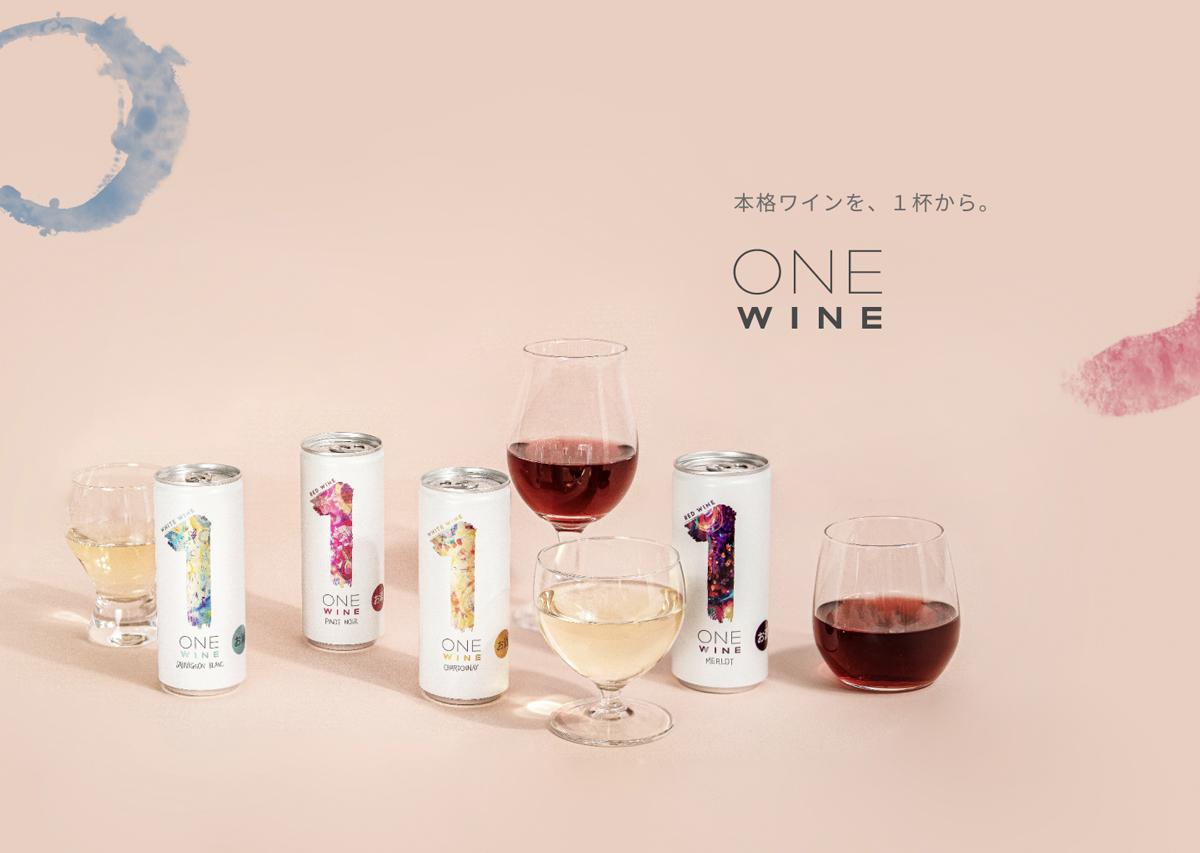 24時間で2千本完売したサントリー缶ワイン「ONE WINE」追加販売決定
