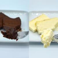 toroaの「とろ生」ケーキが文句なしに絶品すぎ…