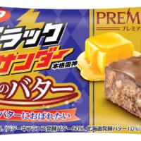 「発酵バターにおぼれた」 出荷金額歴代1位の大ヒット商品「ブ…