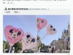 画像は浅川梨奈さん公式Twitterのスクリーンショットです