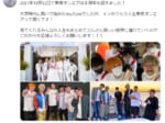 大人気YouTuber東海オンエア・てつやが8周年を報告