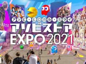 アソビストア EXPO 2021