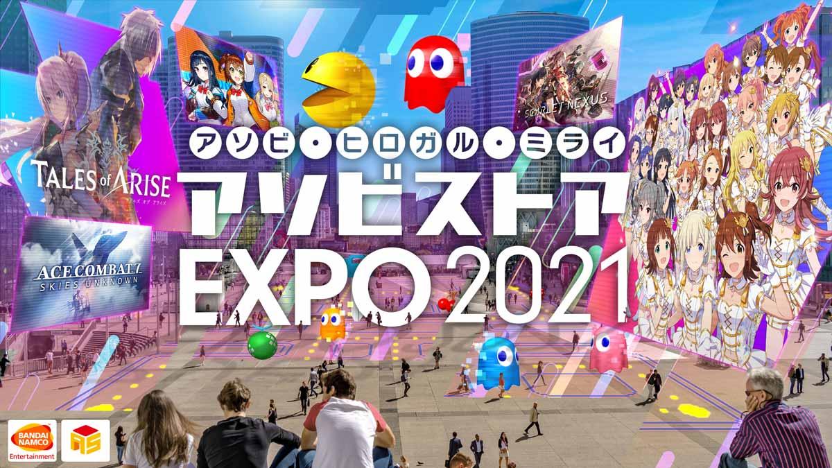 日本最大級のオンライン博覧会「アソビストア EXPO 2021」開幕 ゲーム×アニメ×音楽ライブが大集合!