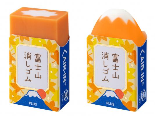 消しゴムを使うと富士山が出現!「エアイン 富士山消しゴム」に秋限定カラー