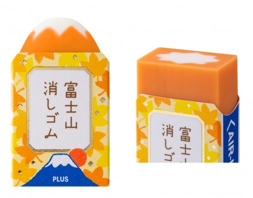消しゴムを使うと富士山が出現