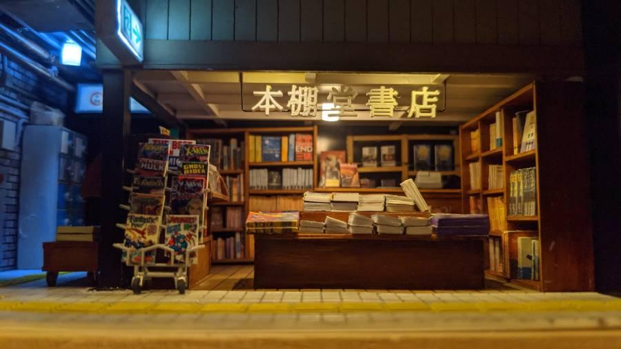 ノスタルジー感たっぷり こだわり満載の「書店のジオラマ」がすごい