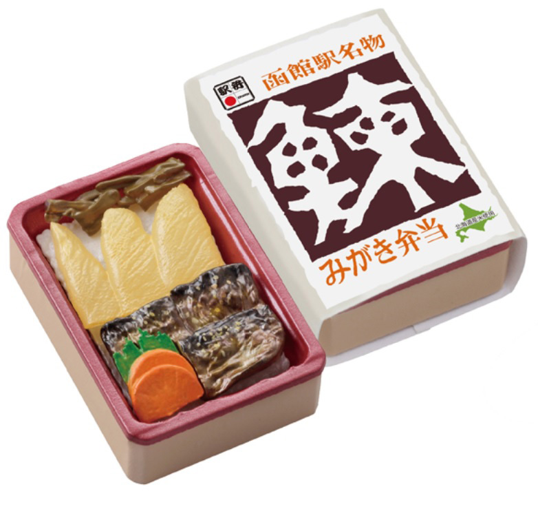 北海道の「函館みかど 鰊みがき弁当」