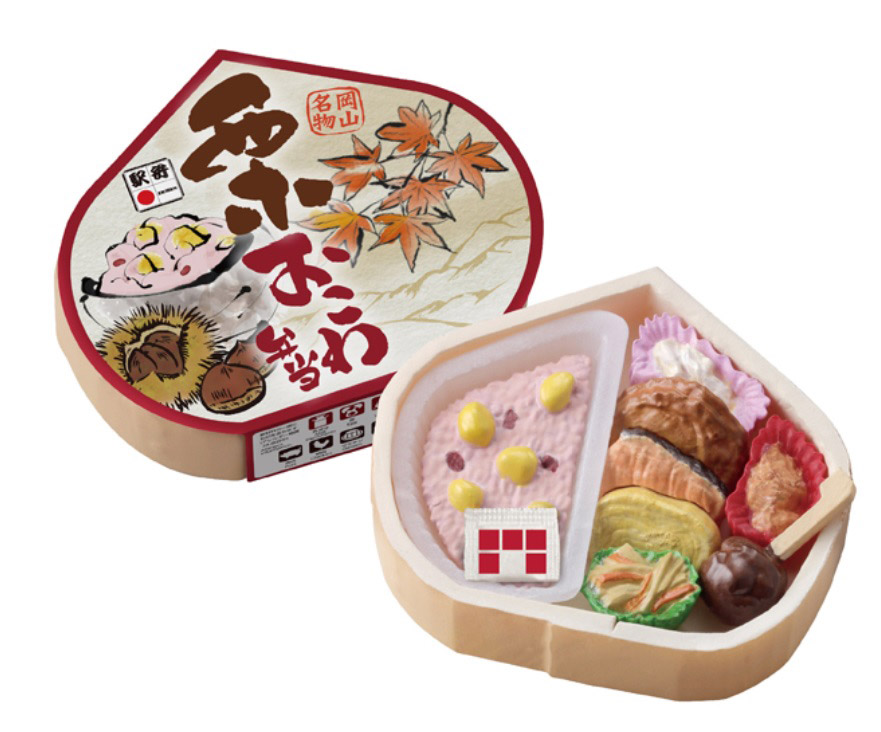 岡山県の「三好野 栗おこわ弁当」
