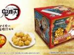 鬼滅の刃 煉獄杏寿郎 サツマイモの味噌汁風味ポップコーンBOX(マグネット入)