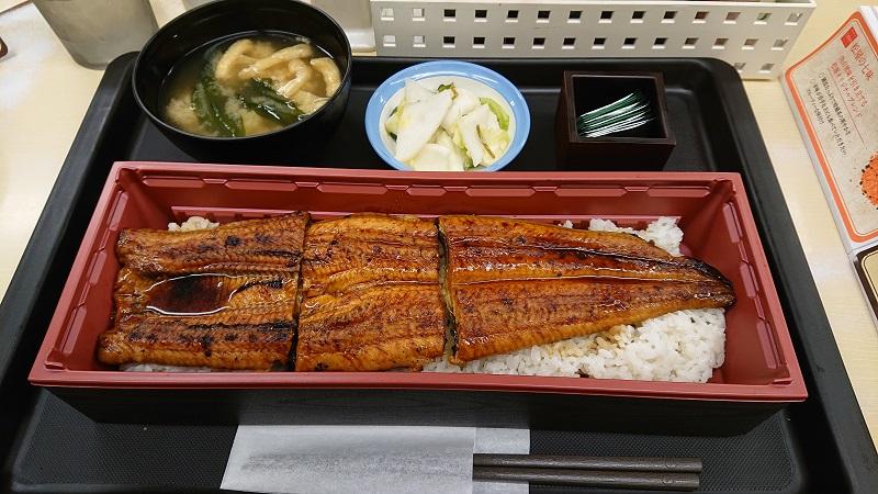 """「""""一本うなぎ""""のうな重」(税込1790円)"""