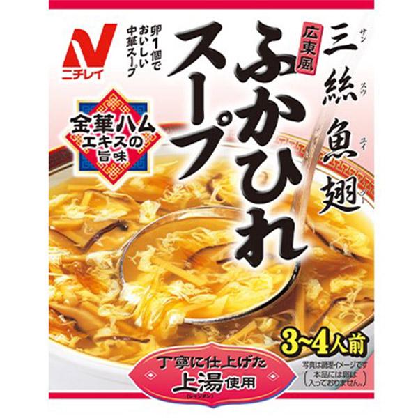 ニチレイの「広東風 ふかひれスープ」