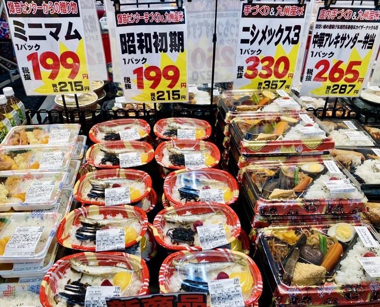 「昭和初期」(税込215円)